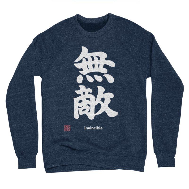 """Invincible"" (Muteki) White Japanese Kanji with Stamp and English Text Women's Sponge Fleece Sweatshirt by KansaiChick Japanese Kanji Shop"