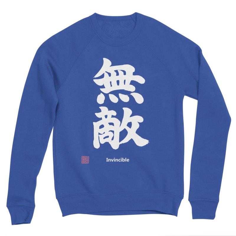 """Invincible"" (Muteki) White Japanese Kanji with Stamp and English Text Men's Sweatshirt by KansaiChick Japanese Kanji Shop"
