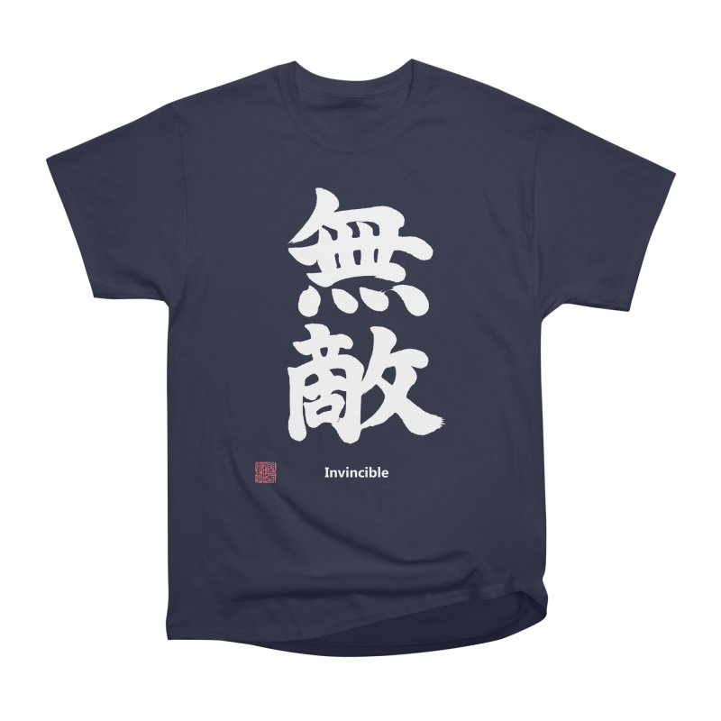 """Invincible"" (Muteki) White Japanese Kanji with Stamp and English Text Women's Heavyweight Unisex T-Shirt by KansaiChick Japanese Kanji Shop"