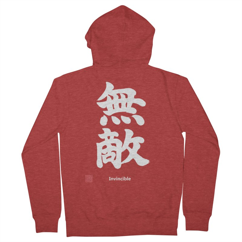 """Invincible"" (Muteki) White Japanese Kanji with Stamp and English Text Women's French Terry Zip-Up Hoody by KansaiChick Japanese Kanji Shop"