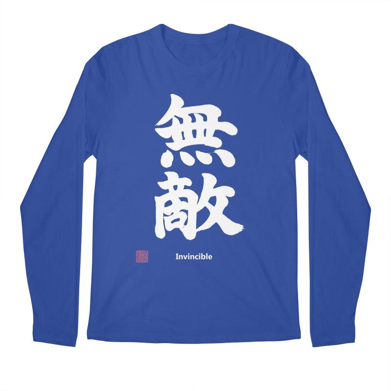 """Invincible"" (Muteki) White Japanese Kanji with Stamp and English Text Men's Regular Longsleeve T-Shirt by KansaiChick Japanese Kanji Shop"