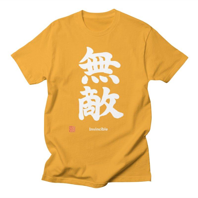 """Invincible"" (Muteki) White Japanese Kanji with Stamp and English Text Men's Regular T-Shirt by KansaiChick Japanese Kanji Shop"