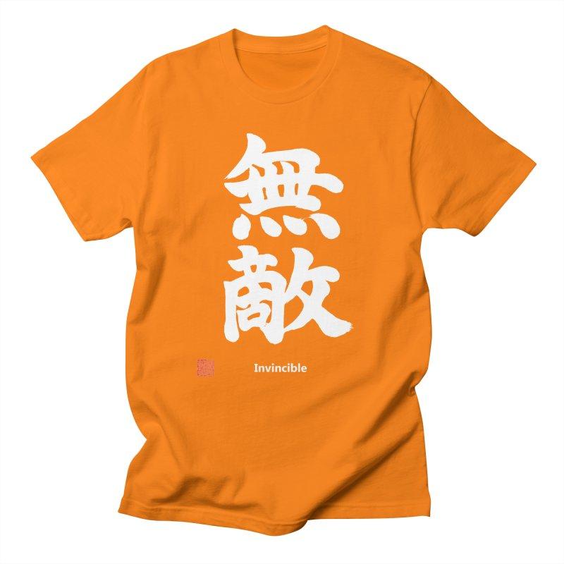 """Invincible"" (Muteki) White Japanese Kanji with Stamp and English Text Women's Regular Unisex T-Shirt by KansaiChick Japanese Kanji Shop"