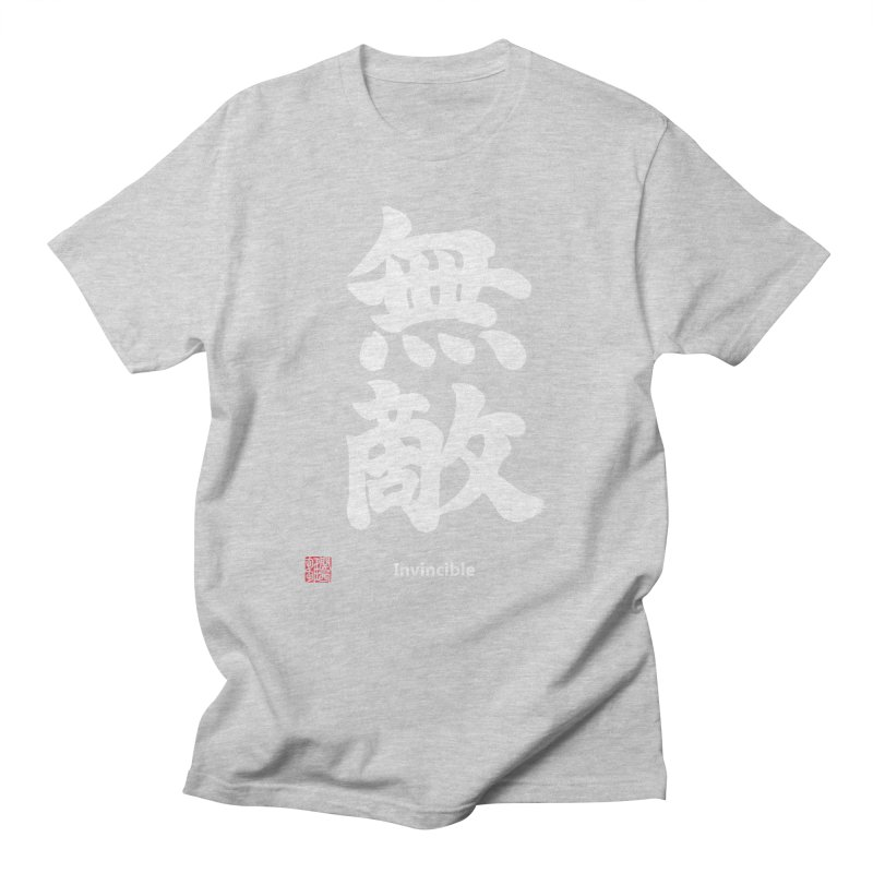 """Invincible"" (Muteki) White Japanese Kanji with Stamp and English Text Men's Regular T-Shirt by KansaiChick Japanese Kanji Shop"