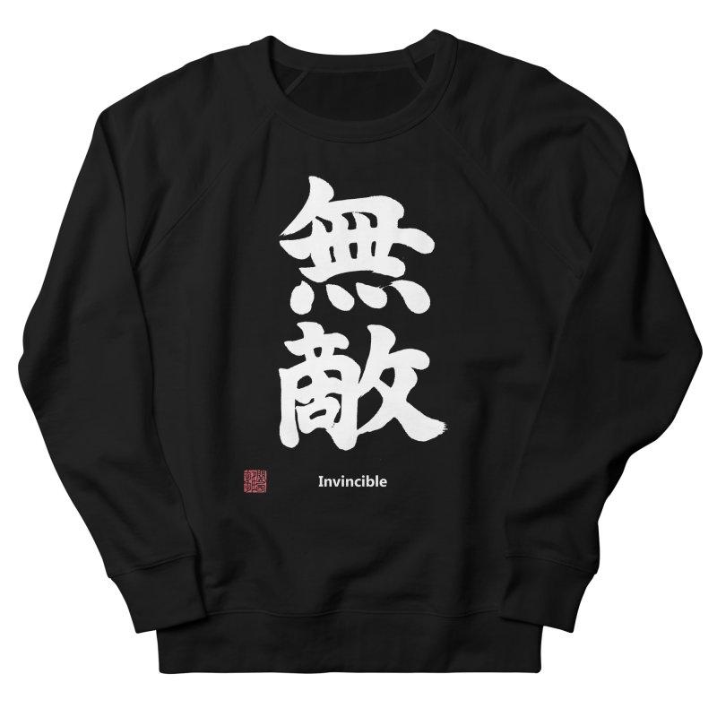 """Invincible"" (Muteki) White Japanese Kanji with Stamp and English Text Men's French Terry Sweatshirt by KansaiChick Japanese Kanji Shop"