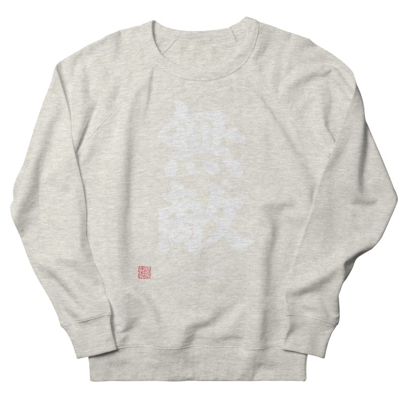 """Invincible"" (Muteki) White Japanese Kanji with Stamp and English Text Men's French Terry Sweatshirt by KansaiChick Japanese Kanji Shop"