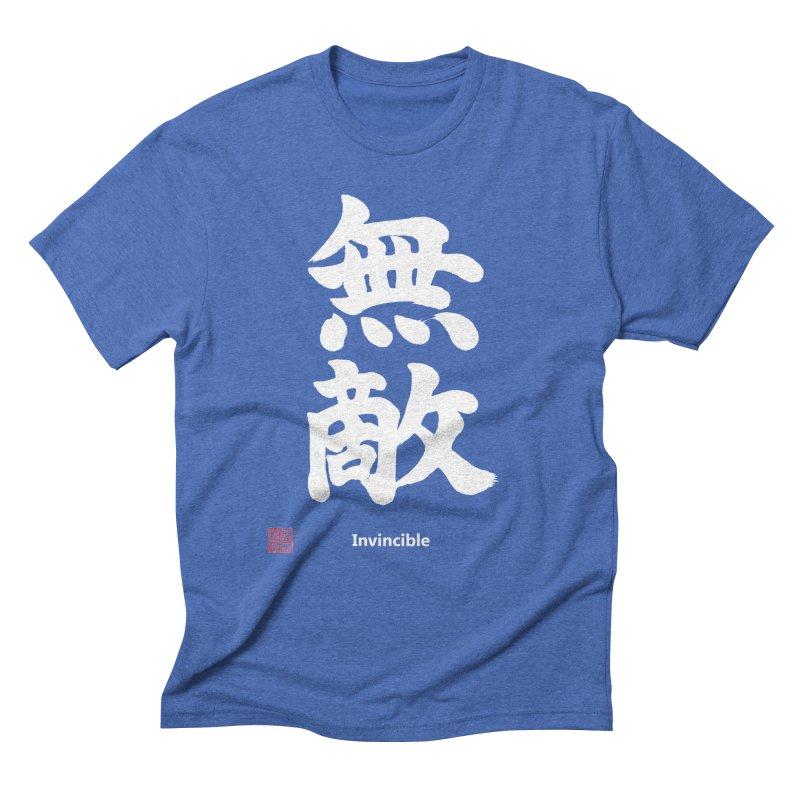 """Invincible"" (Muteki) White Japanese Kanji with Stamp and English Text Men's Triblend T-Shirt by KansaiChick Japanese Kanji Shop"
