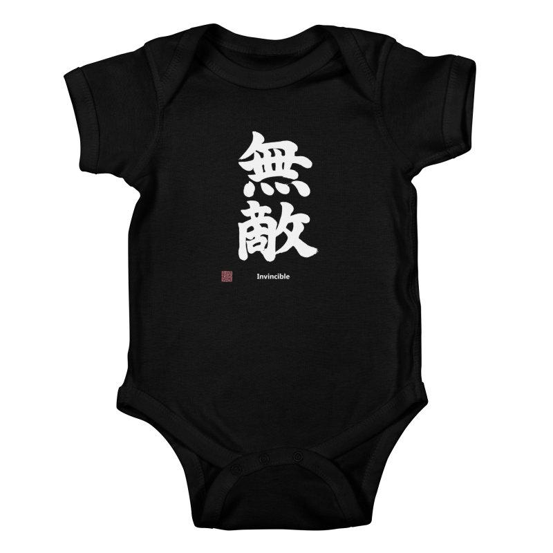 """Invincible"" (Muteki) White Japanese Kanji with Stamp and English Text Kids Baby Bodysuit by KansaiChick Japanese Kanji Shop"