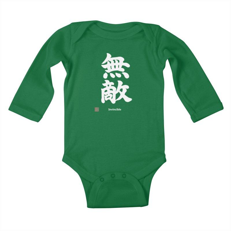 """Invincible"" (Muteki) White Japanese Kanji with Stamp and English Text Kids Baby Longsleeve Bodysuit by KansaiChick Japanese Kanji Shop"