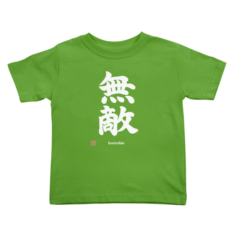 """Invincible"" (Muteki) White Japanese Kanji with Stamp and English Text Kids Toddler T-Shirt by KansaiChick Japanese Kanji Shop"