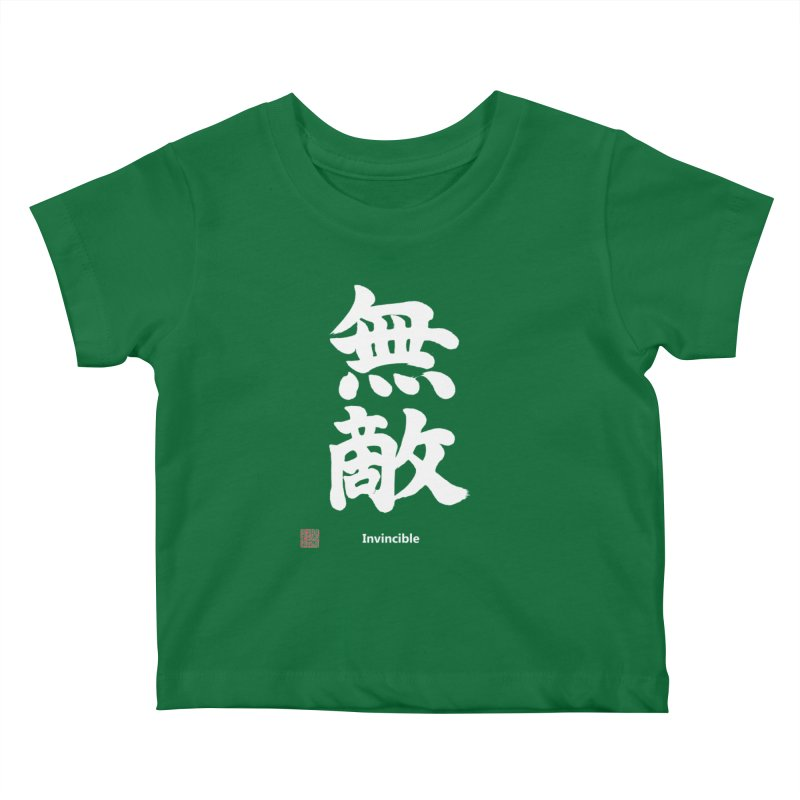 """Invincible"" (Muteki) White Japanese Kanji with Stamp and English Text Kids Baby T-Shirt by KansaiChick Japanese Kanji Shop"