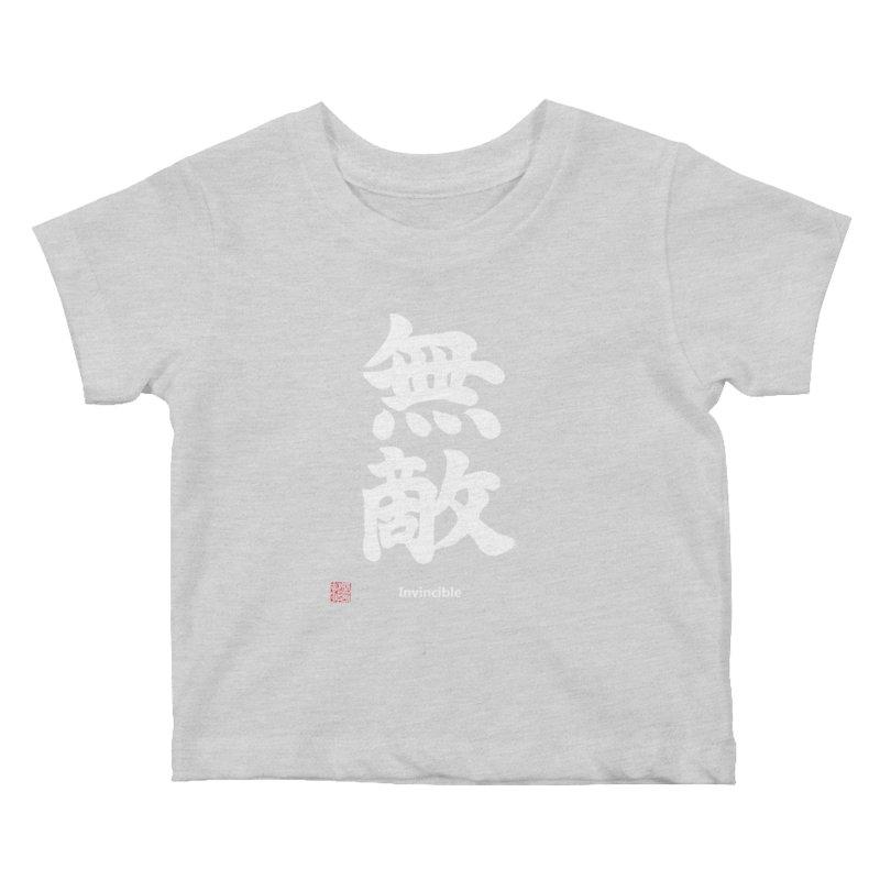 """Invincible"" (Muteki) White Japanese Kanji with Stamp and English Text Kids Baby T-Shirt by KansaiChick Japanese Kanji Shop"