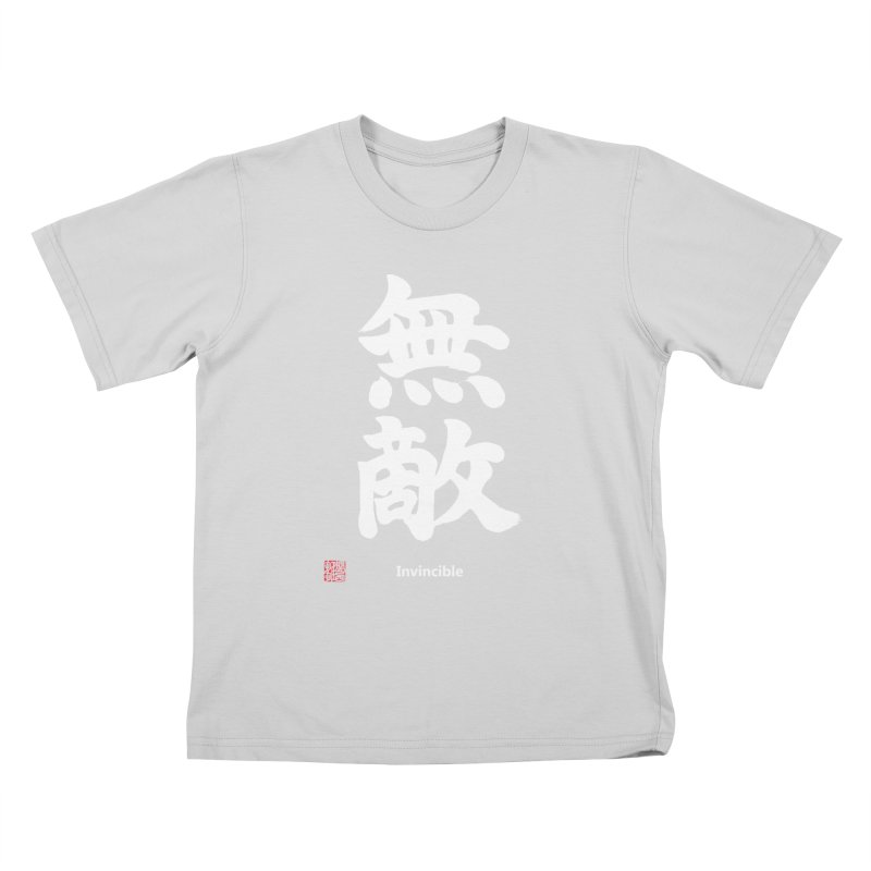 """Invincible"" (Muteki) White Japanese Kanji with Stamp and English Text Kids T-Shirt by KansaiChick Japanese Kanji Shop"
