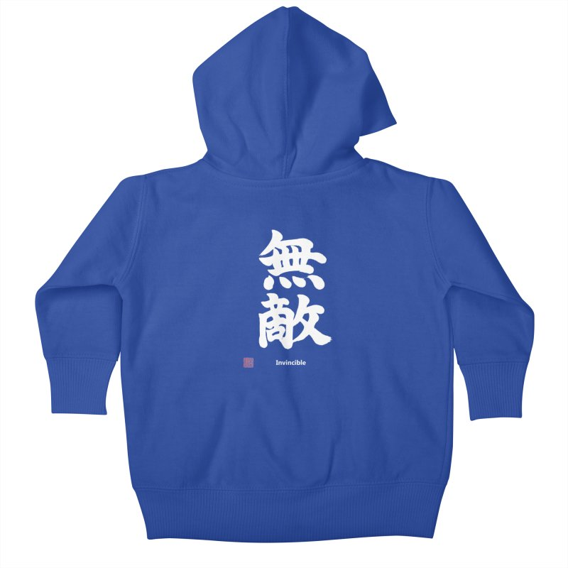 """Invincible"" (Muteki) White Japanese Kanji with Stamp and English Text Kids Baby Zip-Up Hoody by KansaiChick Japanese Kanji Shop"
