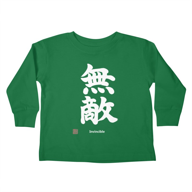 """Invincible"" (Muteki) White Japanese Kanji with Stamp and English Text Kids Toddler Longsleeve T-Shirt by KansaiChick Japanese Kanji Shop"