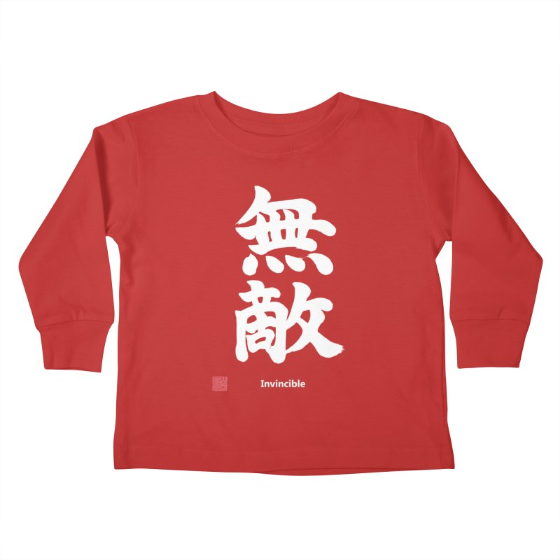 """Invincible"" (Muteki) White Japanese Kanji with Stamp and English Text Kids Toddler Longsleeve T-Shirt by KansaiChick Japanese Kanji Shop"