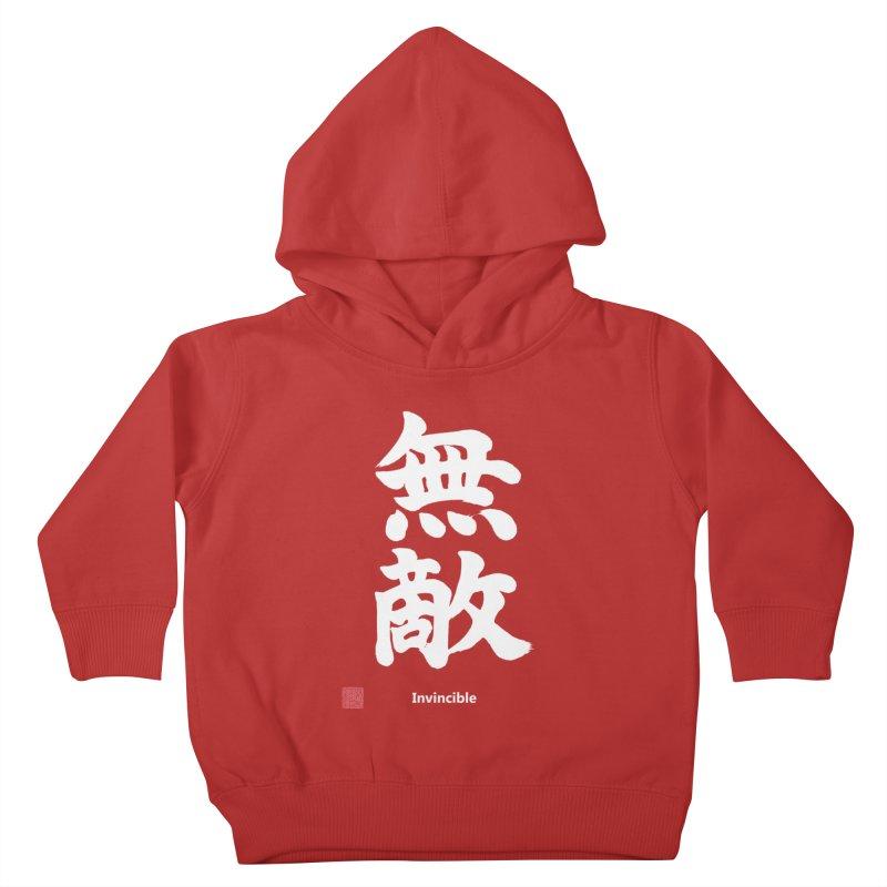 """Invincible"" (Muteki) White Japanese Kanji with Stamp and English Text Kids Toddler Pullover Hoody by KansaiChick Japanese Kanji Shop"