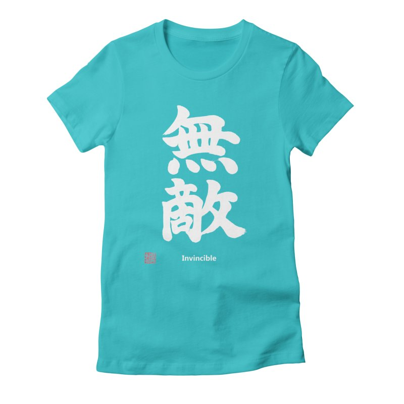 """Invincible"" (Muteki) White Japanese Kanji with Stamp and English Text Women's Fitted T-Shirt by KansaiChick Japanese Kanji Shop"