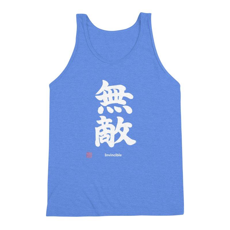 """Invincible"" (Muteki) White Japanese Kanji with Stamp and English Text Men's Triblend Tank by KansaiChick Japanese Kanji Shop"