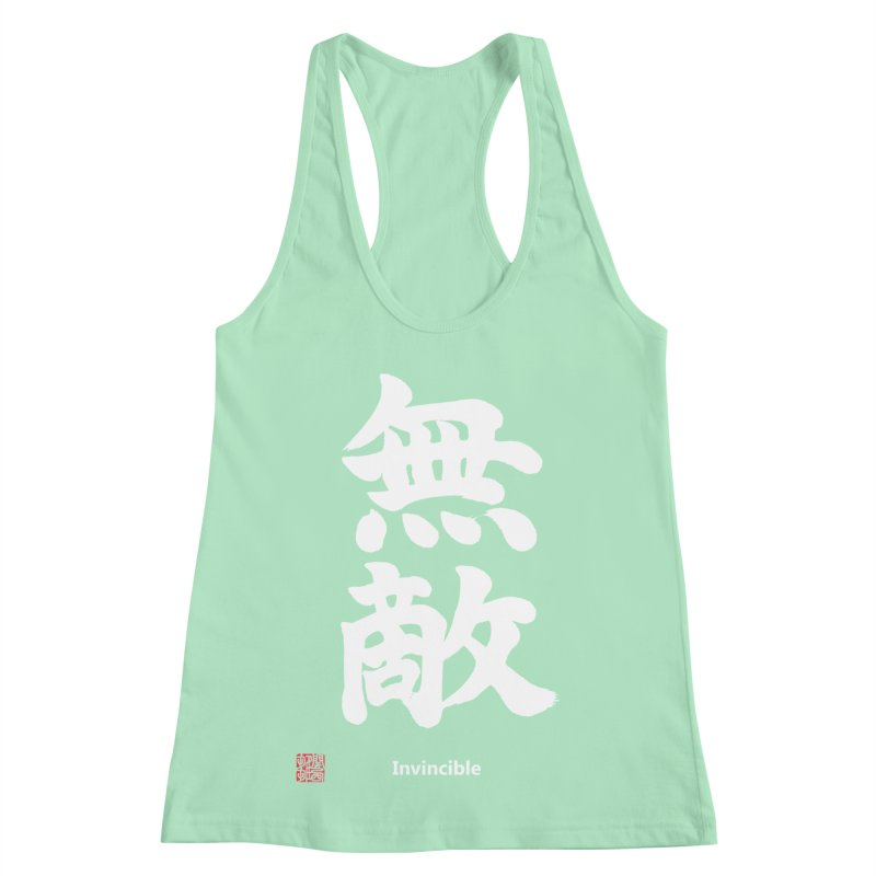 """Invincible"" (Muteki) White Japanese Kanji with Stamp and English Text Women's Racerback Tank by KansaiChick Japanese Kanji Shop"