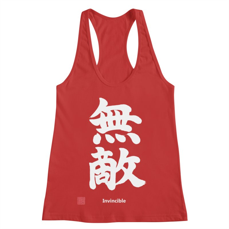 """Invincible"" (Muteki) White Japanese Kanji with Stamp and English Text Women's Racerback Tank by KansaiChick Japanese Kanji Shop"