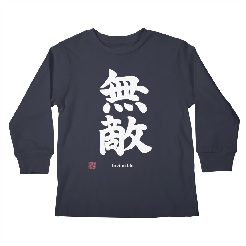 """Invincible"" (Muteki) White Japanese Kanji with Stamp and English Text Kids Longsleeve T-Shirt by KansaiChick Japanese Kanji Shop"