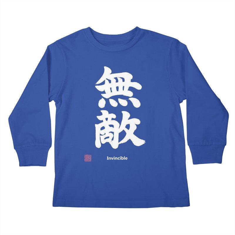"""Invincible"" (Muteki) White Japanese Kanji with Stamp and English Text Kids Longsleeve T-Shirt by KansaiChick Japanese Kanji Shop"