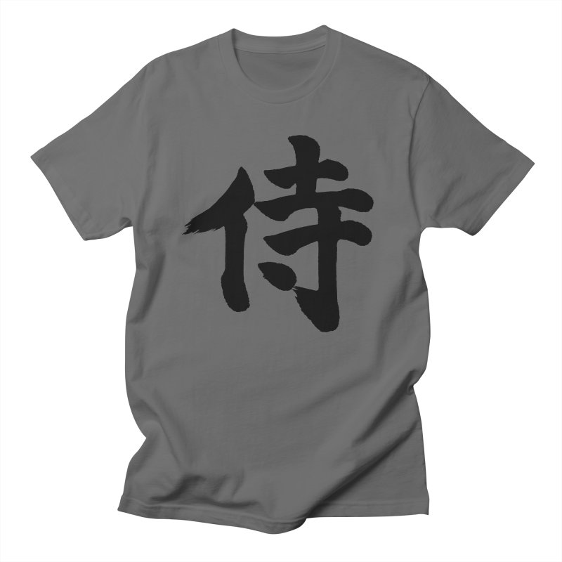 """Samurai"" Written in Japanese Kanji (Black) Men's T-Shirt by KansaiChick Japanese Kanji Shop"