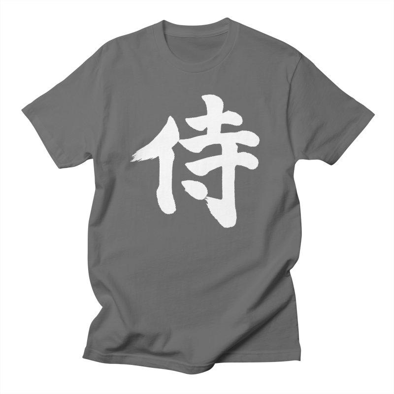 """Samurai"" Written in Japanese Kanji (White) Men's T-Shirt by KansaiChick Japanese Kanji Shop"