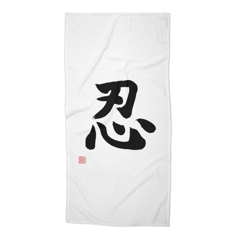 """""""Shinobi"""" Written in Japanese Black Kanji (Ninja) Accessories Beach Towel by KansaiChick Japanese Kanji Shop"""