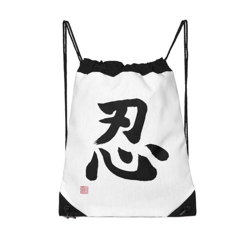 """Shinobi"" Written in Japanese Black Kanji (Ninja) Accessories Drawstring Bag Bag by KansaiChick Japanese Kanji Shop"
