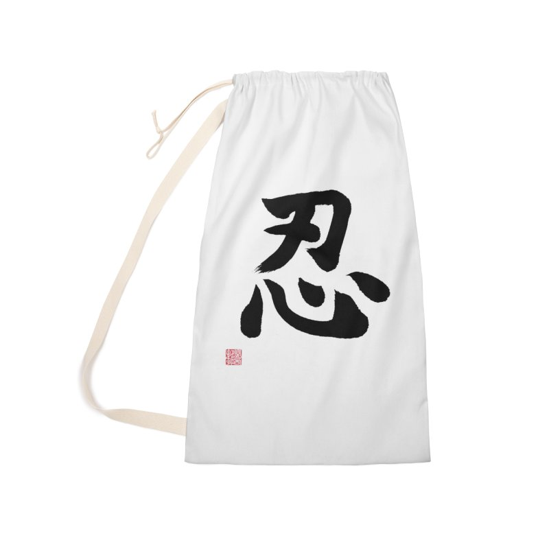"""Shinobi"" Written in Japanese Black Kanji (Ninja) Accessories Laundry Bag Bag by KansaiChick Japanese Kanji Shop"