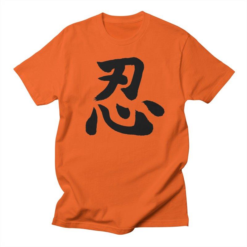 """Shinobi"" Written in Japanese Black Kanji (Ninja) Men's T-Shirt by KansaiChick Japanese Kanji Shop"