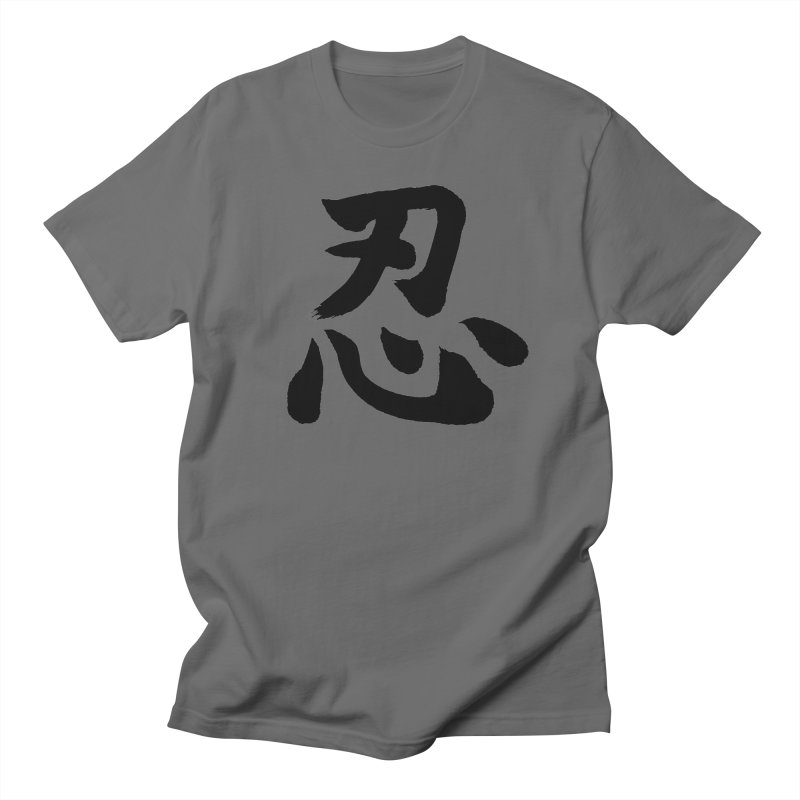 """Shinobi"" Written in Japanese Black Kanji (Ninja) Men's T-Shirt by KansaiChick Japanese Kanji Shop"