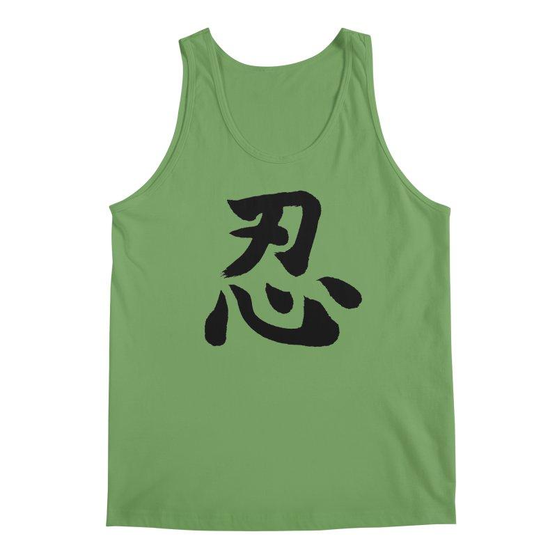 """Shinobi"" Written in Japanese Black Kanji (Ninja) Men's Tank by KansaiChick Japanese Kanji Shop"
