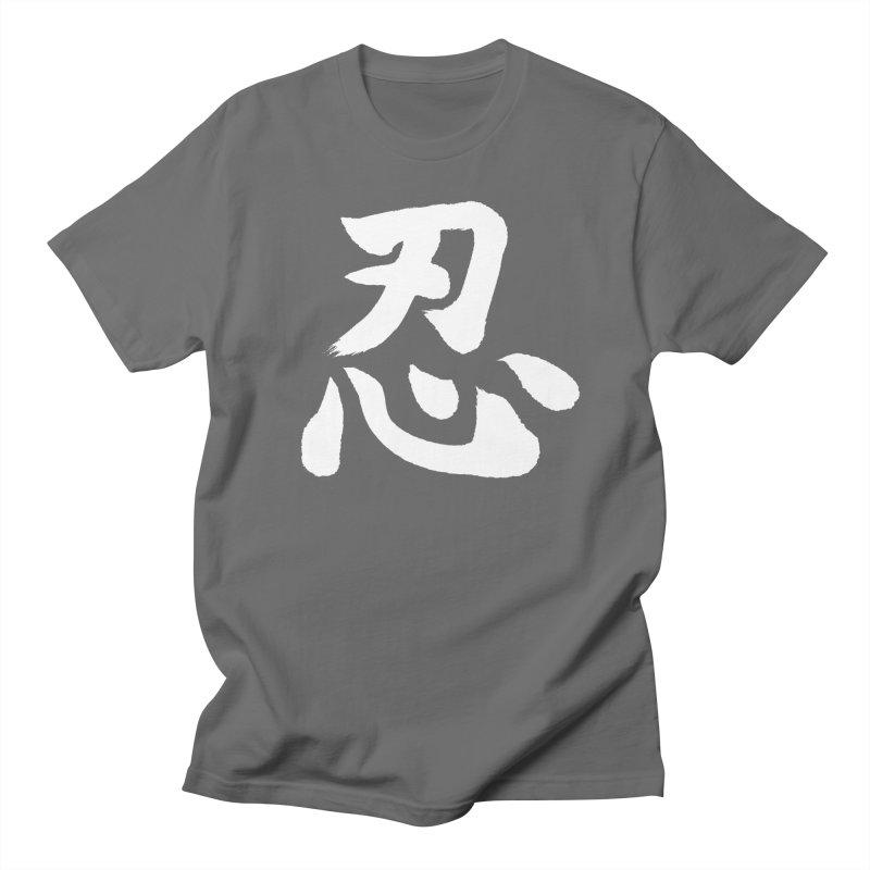 """Shinobi"" Written in Japanese White Kanji (Ninja) Men's T-Shirt by KansaiChick Japanese Kanji Shop"