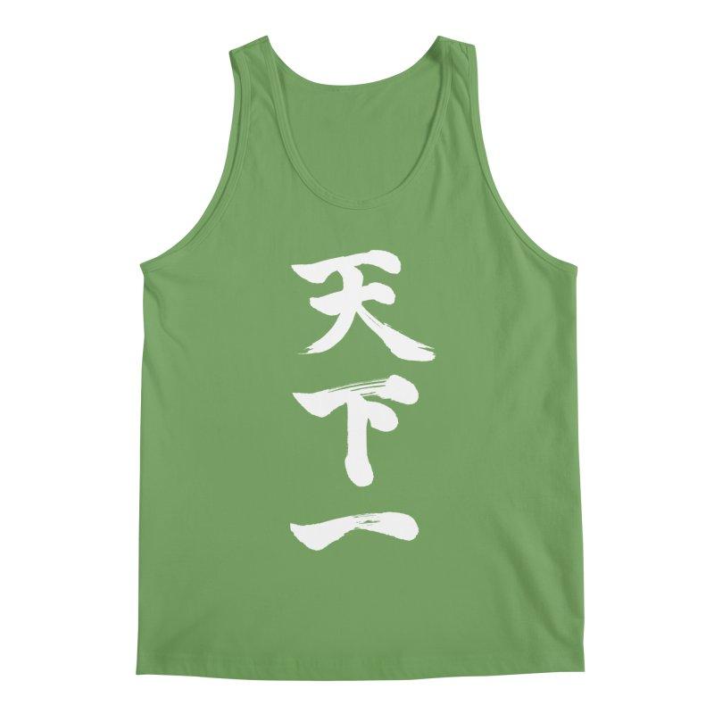"""Number 1 Under Heaven"" (Tenkaichi) Written in Japanese (White) Men's Tank by KansaiChick Japanese Kanji Shop"