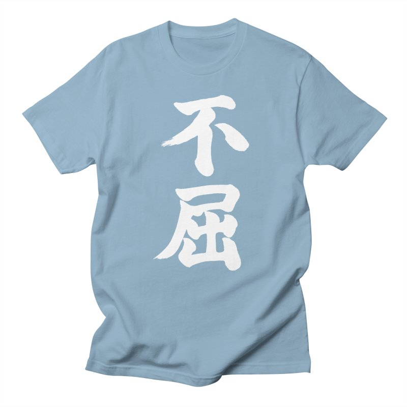 """Never Give Up!"" (Fukutsu) Written in Japanese (White) Men's T-Shirt by KansaiChick Japanese Kanji Shop"