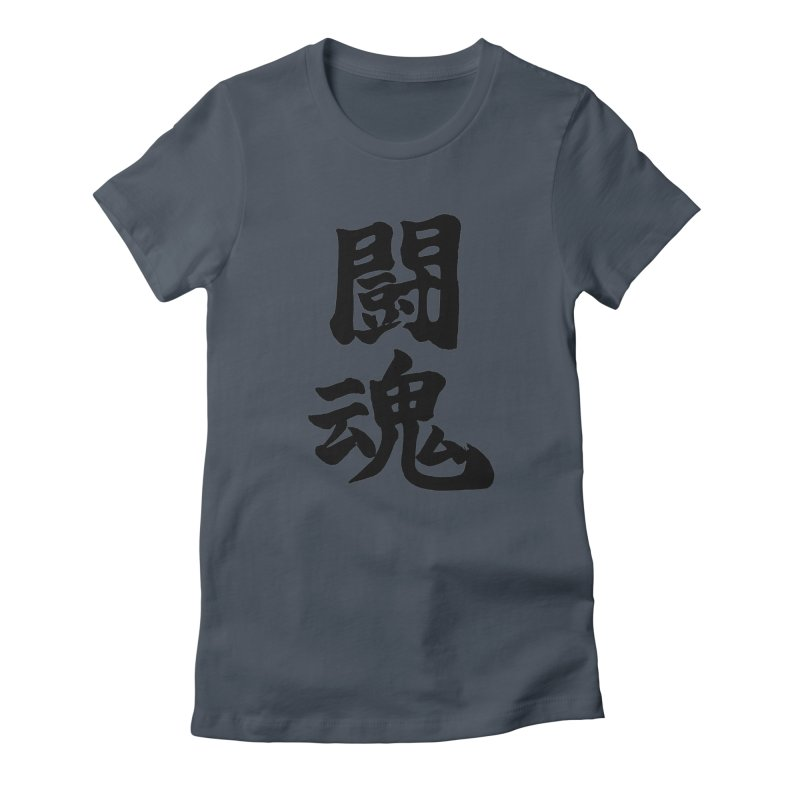 """Fighting Spirit!"" (Toukon) written in Japanese (Black) Women's T-Shirt by KansaiChick Japanese Kanji Shop"
