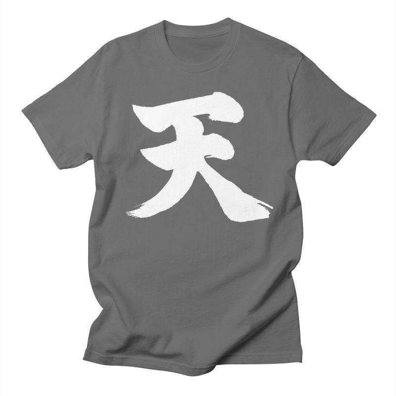 """The Sky and Above"" (Ten) Written in Japanese (White) Men's T-Shirt by KansaiChick Japanese Kanji Shop"