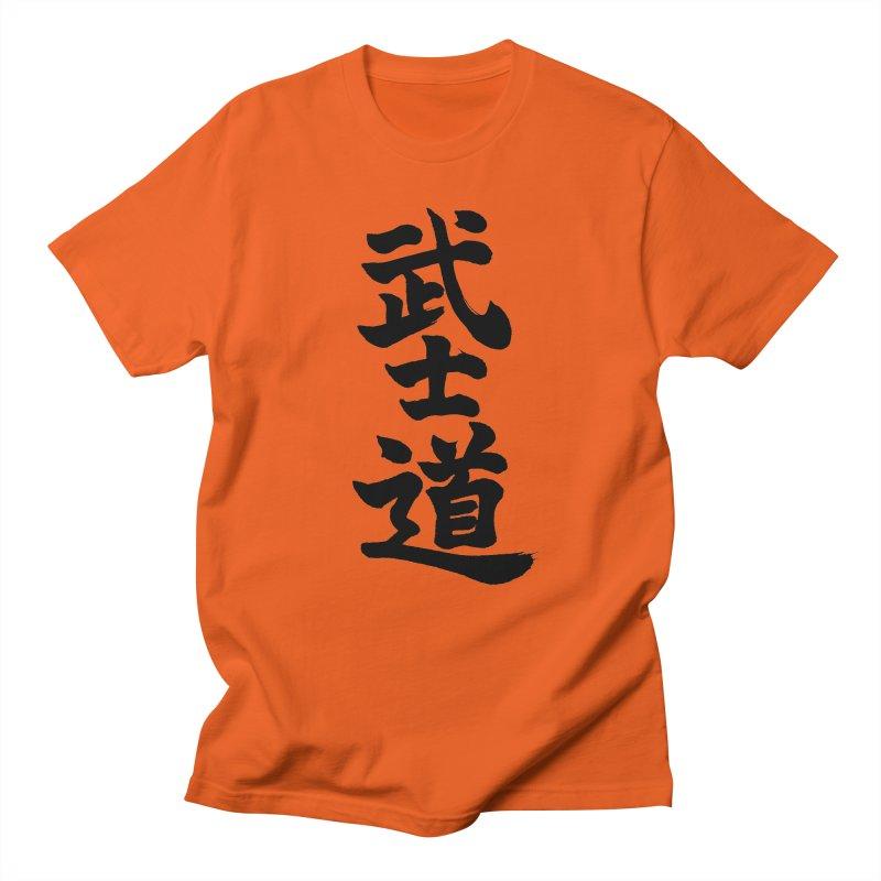 """Bushido"" Written in Japanese (Black) Men's T-Shirt by KansaiChick Japanese Kanji Shop"