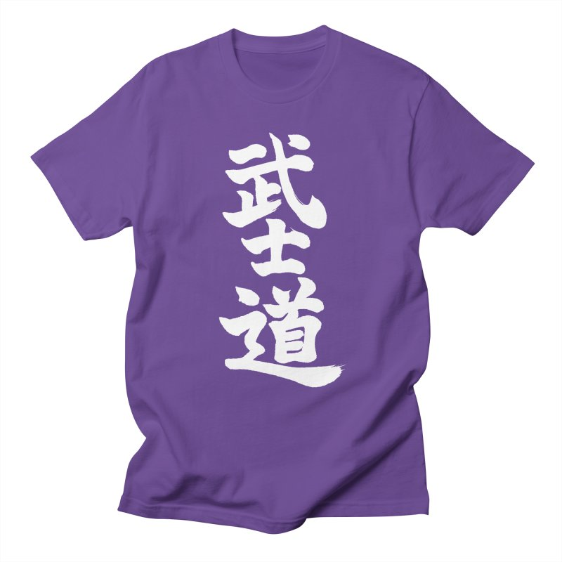 """Bushido"" Written in Japanese (White) Men's T-Shirt by KansaiChick Japanese Kanji Shop"