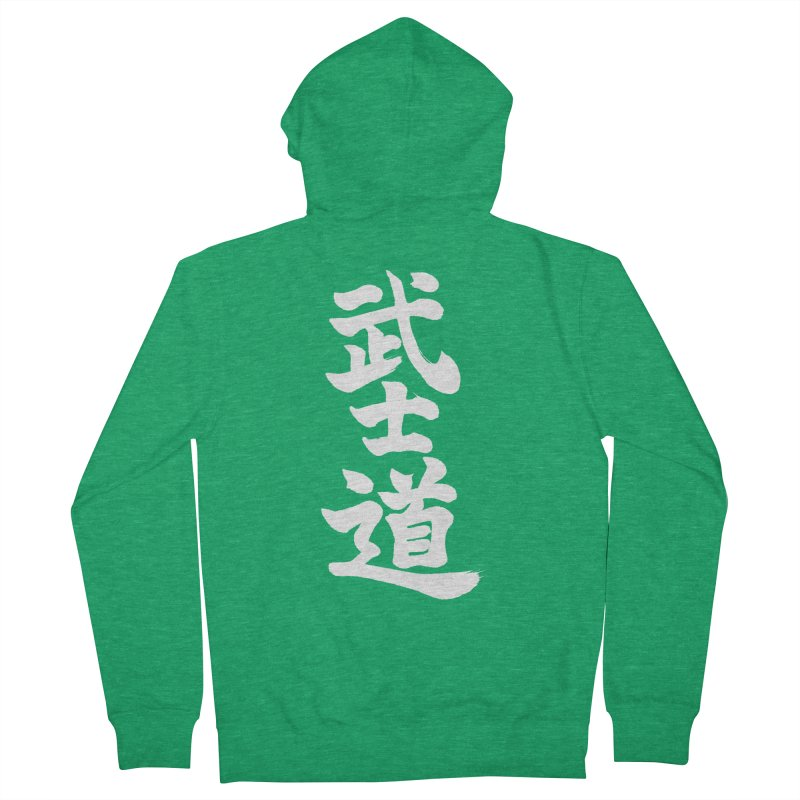 """Bushido"" Written in Japanese (White) Men's Zip-Up Hoody by KansaiChick Japanese Kanji Shop"