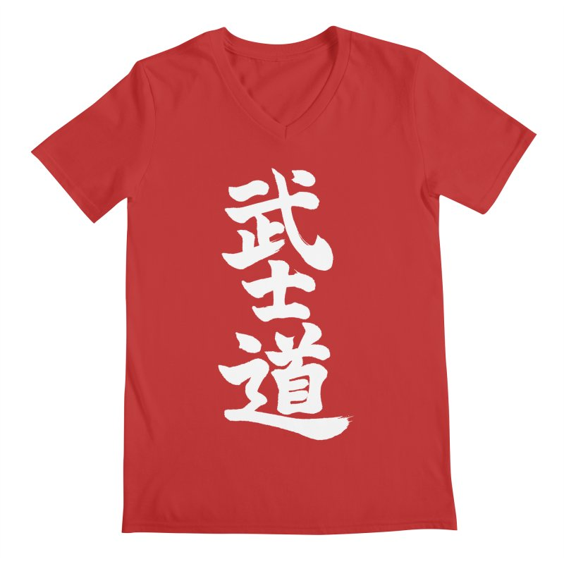 """""""Bushido"""" Written in Japanese (White) Men's V-Neck by KansaiChick Japanese Kanji Shop"""
