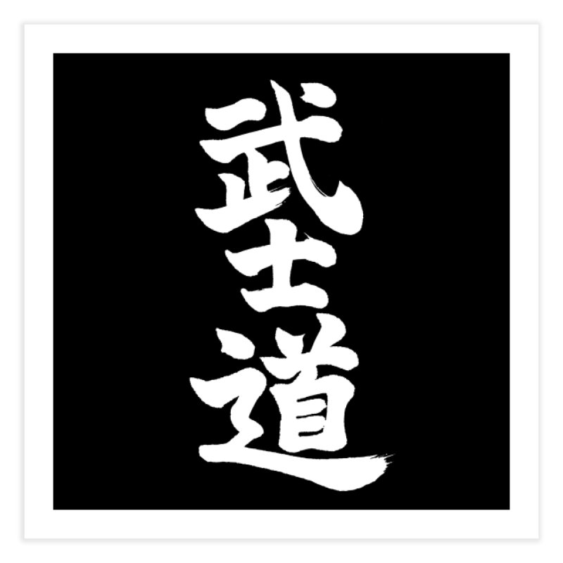 Home None by KansaiChick Japanese Kanji Shop