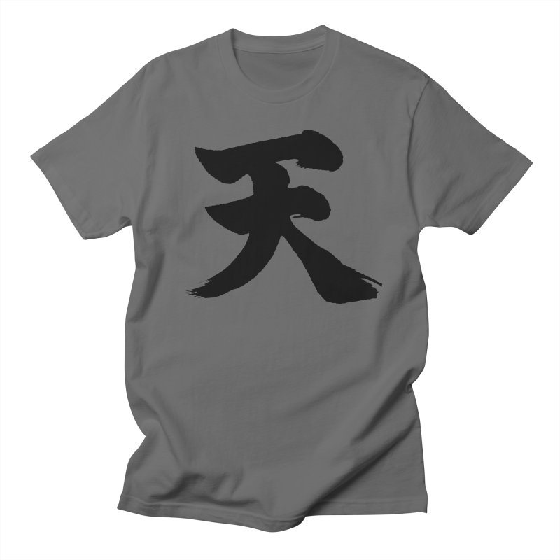 """The Sky and Above"" (Ten) Written in Japanese (Black Kanji) Men's T-Shirt by KansaiChick Japanese Kanji Shop"