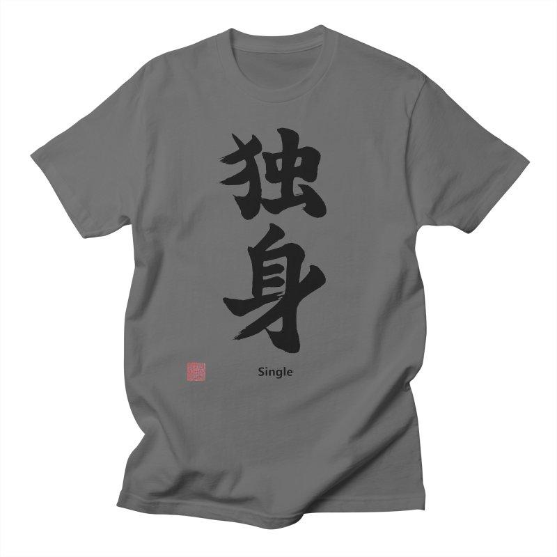 """Single"" (Doukushin) Japanese (Black kanji) with Artist Stamp and English text Men's T-Shirt by KansaiChick Japanese Kanji Shop"