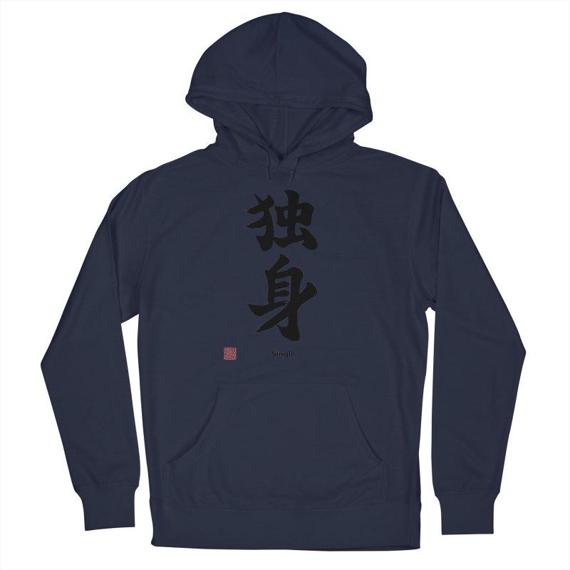 """Single"" (Doukushin) Japanese (Black kanji) with Artist Stamp and English text Men's Pullover Hoody by KansaiChick Japanese Kanji Shop"
