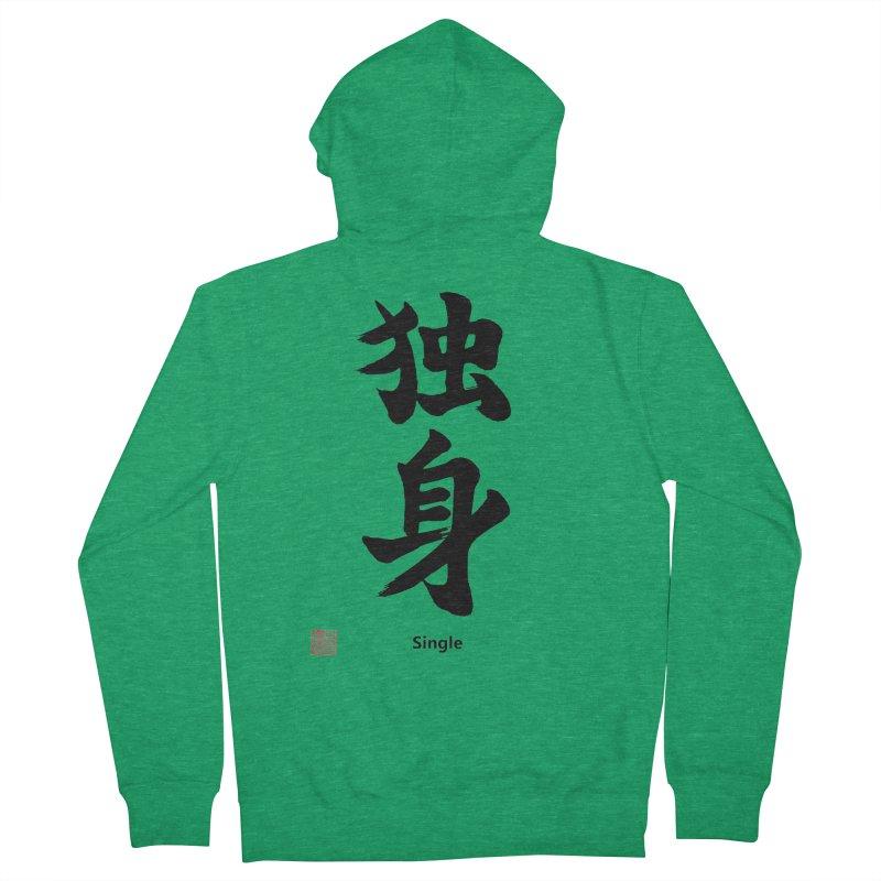"""Single"" (Doukushin) Japanese (Black kanji) with Artist Stamp and English text Men's Zip-Up Hoody by KansaiChick Japanese Kanji Shop"