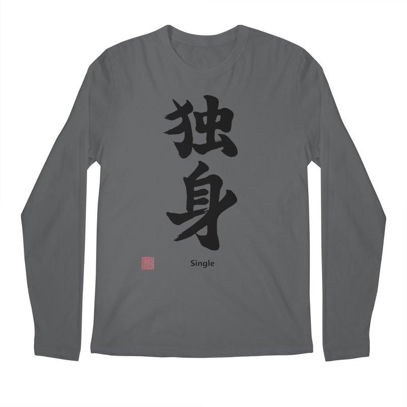 """Single"" (Doukushin) Japanese (Black kanji) with Artist Stamp and English text Men's Longsleeve T-Shirt by KansaiChick Japanese Kanji Shop"